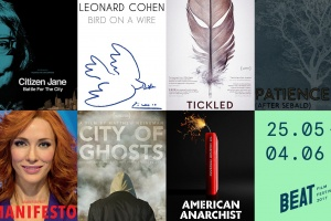 Beat Film Festival объявил кураторские программы
