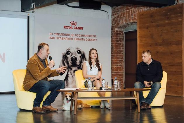 В Москве прошел первый public talk Royal Canin о домашних питомцах
