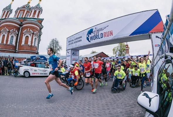 Догнать чтобы наградить: 1,5 тысячи участников, 27 тысяч километров и Toyota Prius - Фото №8