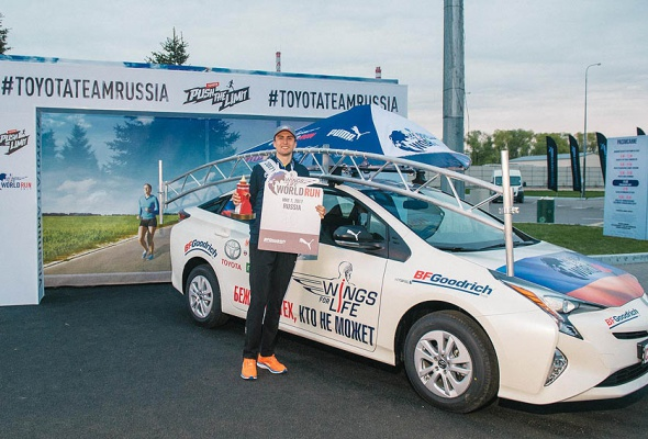 Догнать чтобы наградить: 1,5 тысячи участников, 27 тысяч километров и Toyota Prius - Фото №6