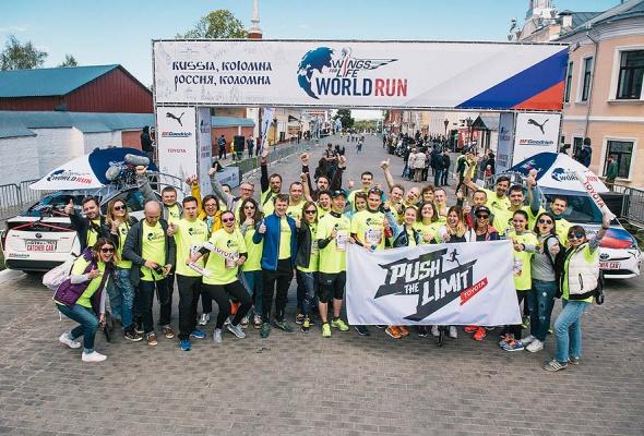 Догнать чтобы наградить: 1,5 тысячи участников, 27 тысяч километров и Toyota Prius - Фото №3