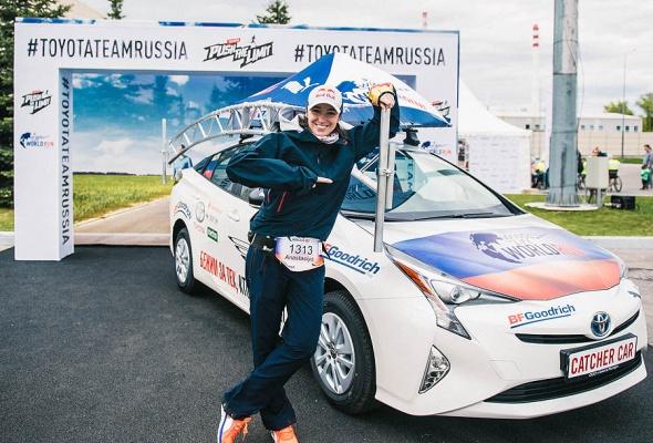 Догнать чтобы наградить: 1,5 тысячи участников, 27 тысяч километров и Toyota Prius - Фото №1