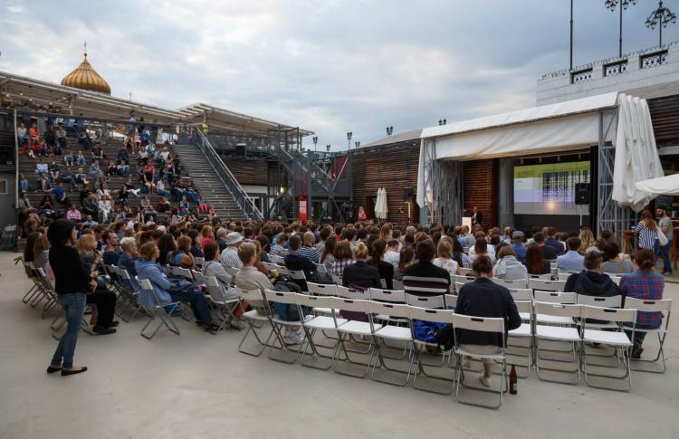 «Стрелка» запускает летнюю публичную программу