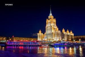 Гостиница «Украина» устроит шоу на фасаде здания
