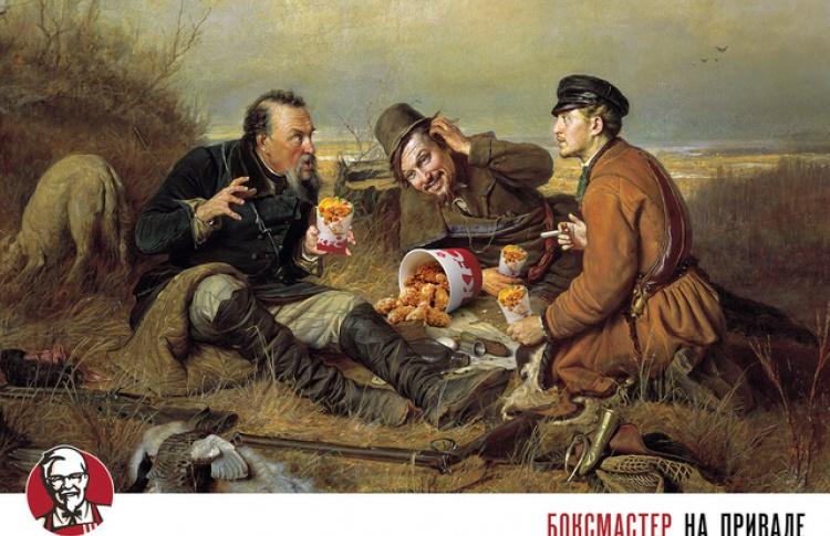Кур-арт: В московскую «Ночь в Музее» KFC представит мировые шедевры в авторском стиле