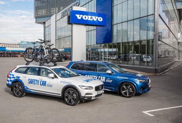 Volvo Cars поддерживает Московский Велопарад и выступает за безопасность всех участников дорожного движения - Фото №0