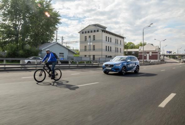 Volvo Cars поддерживает Московский Велопарад и выступает за безопасность всех участников дорожного движения - Фото №1