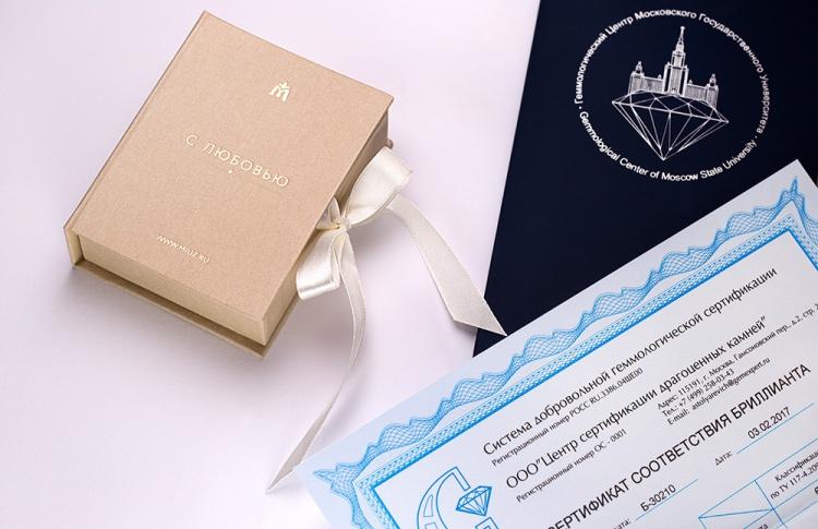 Сертифицированные бриллианты Московского ювелирного завода
