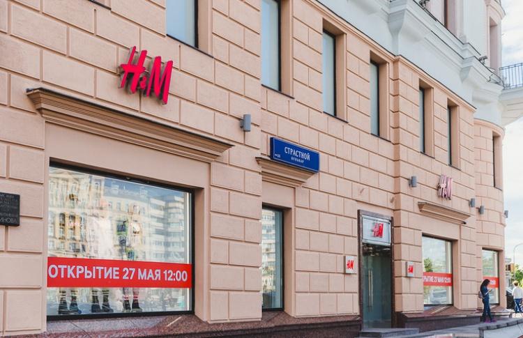 Шопинг в выходные: открытие флагманского H&M на Тверской, скидки до 90% в «Афимолле»