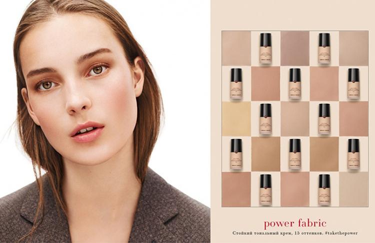 31 мая создайте свой идеальный макияж у фэйс-дизайнеров на клиентском дне Giorgio Armani Beauty в универмаге «ЦВЕТНОЙ»