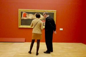 Свидание в музее