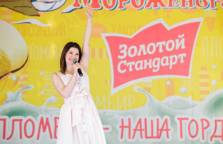 Сезон мороженого открыт: в последние выходные мая в Москве прошел самый сладкий фестиваль года с золотым спонсором праздника - пломбиром «Золотой стандарт»