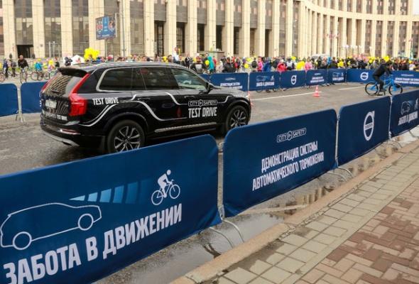 Около 40 тысяч велосипедистов оценили «умные» технологии безопасного движения от Volvo Car Russia - Фото №5