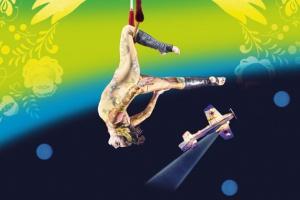 Шоу в Ленинград Центре «Лето. Сны о России»