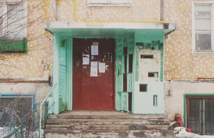 Мэрия Москвы опубликовала результаты голосования за снос по каждому дому