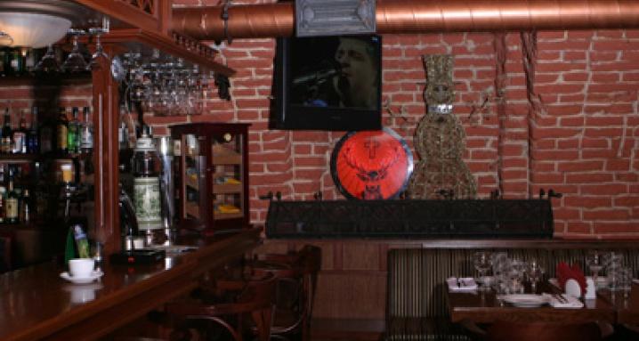 Kazanova bar