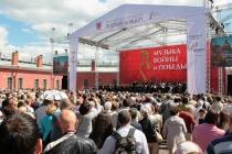 Общедоступный симфонический концерт «Музыка войны и победы» состоится в Петропавловке