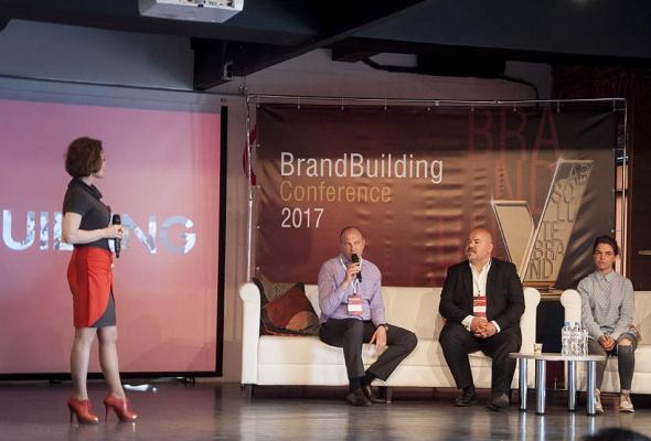 BRANDBUILDING-2017: подводим итоги - Фото №0