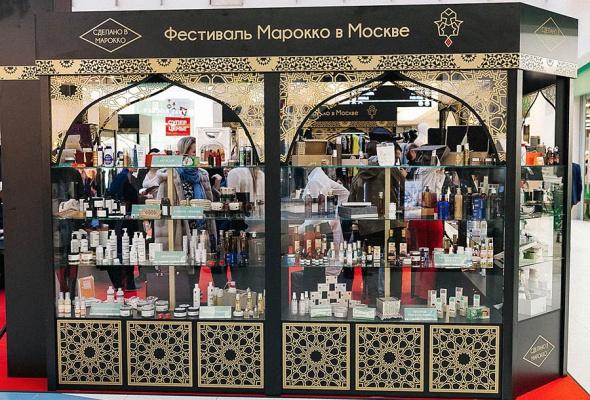 Настоящее «Марокканское золото»  - Фото №0