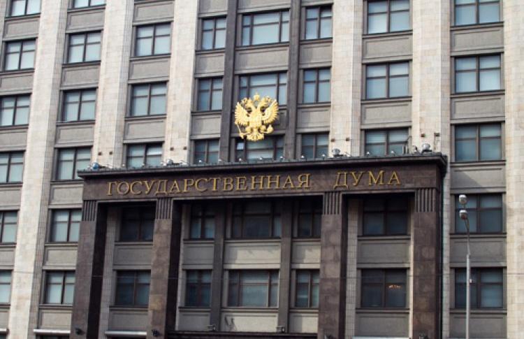 На акции против программы реновации перед Госдумой начались задержания