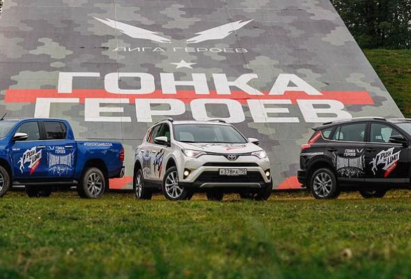 Toyota берет «Новую высоту» на Гонке героев - Фото №0