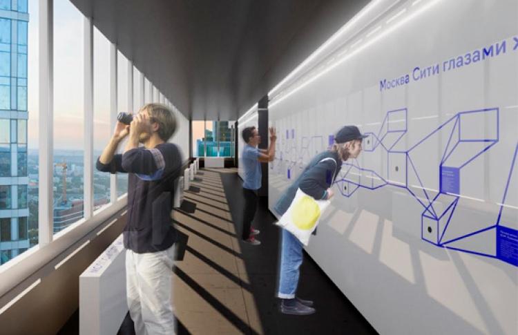 В небоскребе Москвы-сити откроется обзорная площадка с панорамным видом