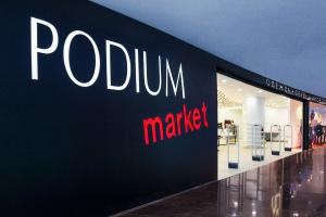Ритейлер модной одежды Podium Market закроет всю розничную сеть