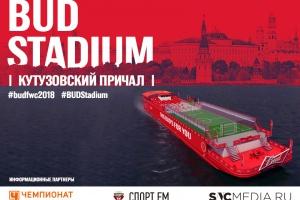Курс на Кубок Конфедераций FIFA: BUD Stadium выйдет в плавание по Москве-реке
