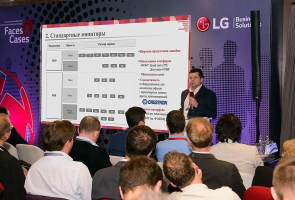 Презентация профессиональных панелей LG: широкие возможности для бизнеса - Фото №5