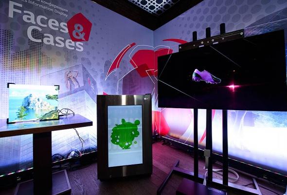 Презентация профессиональных панелей LG: широкие возможности для бизнеса - Фото №4