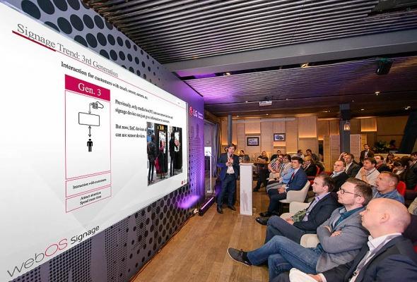 Презентация профессиональных панелей LG: широкие возможности для бизнеса - Фото №1