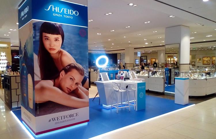 До 27 июня успейте посетить солнечное пространство Shiseido в ЦУМе
