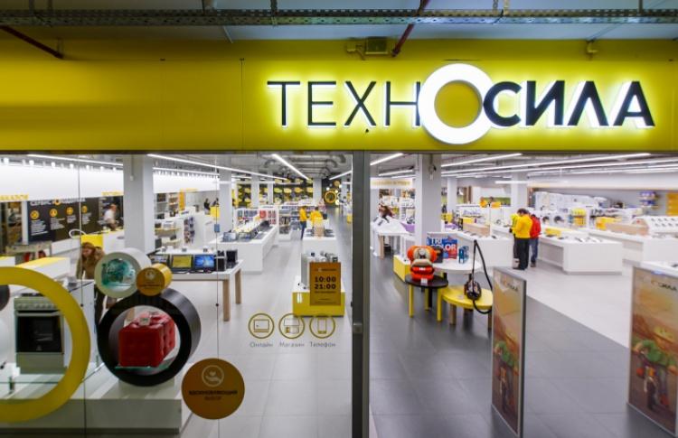«Техносила» объявила о закрытии всех магазинов и анонсировала распродажу