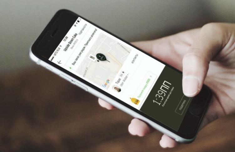Интернет-ресторан доставки «ВкусLab» запустил мобильное приложение