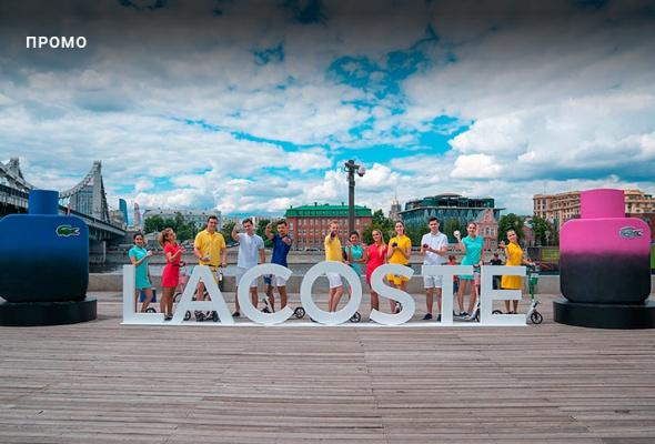 Бренд Lacoste устраивает летний перформанс в парке искусств «Музеон» - Фото №0