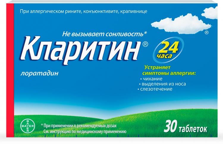 «Кларитин» и PRT представили трэвел-гид с Михаилом Кожуховым