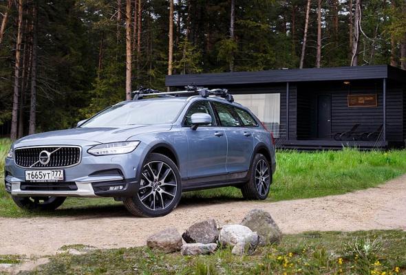 Volvo Cars открывает в россии pop-up отель Cross Country House - Фото №1