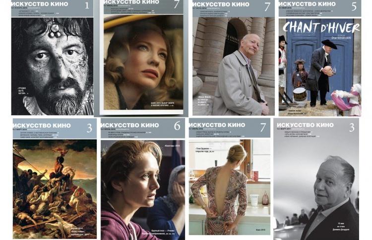 Антон Долин запустил сбор денег в поддержку журнала «Искусство кино». Половину суммы собрали за три часа