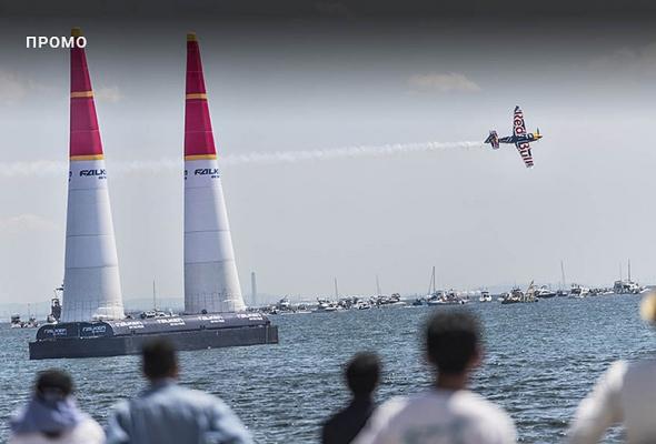 В России впервые пройдет этап Red Bull Air Race - Фото №0