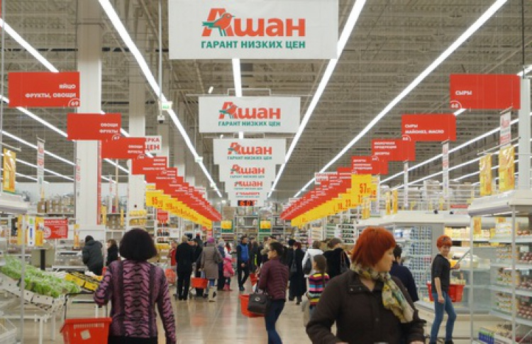 «Ашан» откроет флагманский супермаркет у Кремля