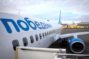 «Победа» откроет рейсы между Москвой и Петербургом за 999 рублей