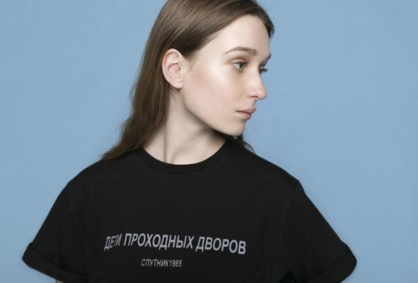 Магазин дизайнерской одежды «Мыльная Белка» - Фото №2