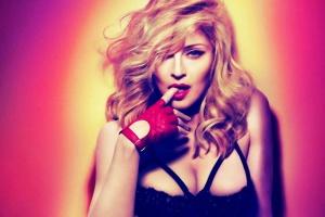 Мадонна потребовала снять с аукциона адресованное ей письмо Тупака
