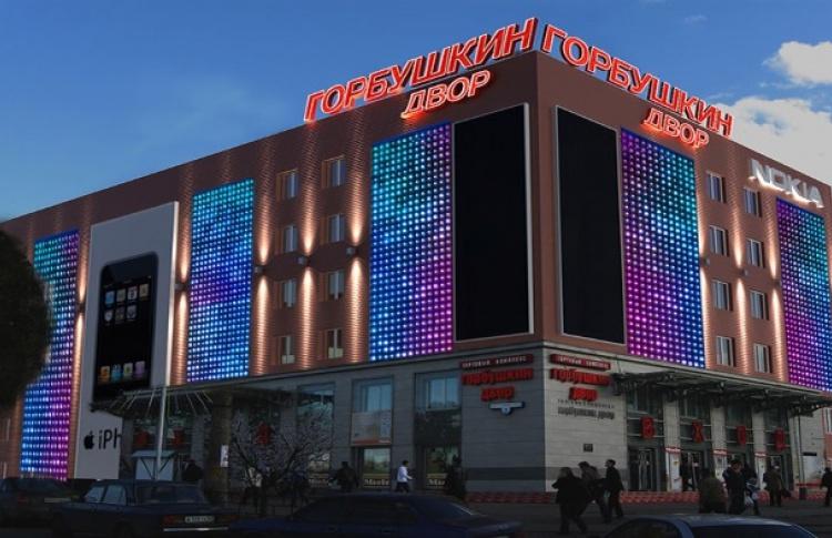 Наместе рынка «Горбушкин двор» в столице России  построят жилые дома