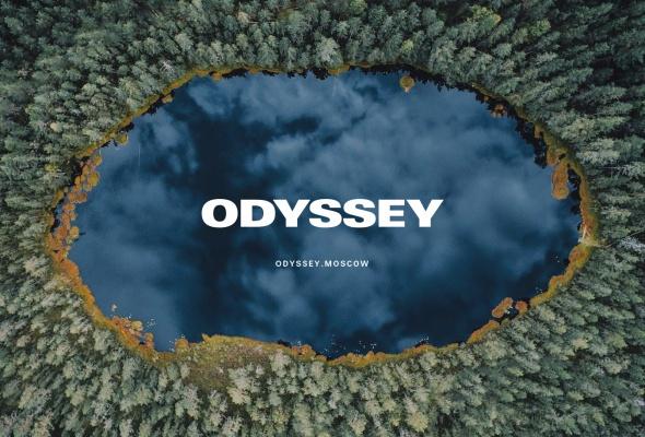 19 июля в ГУМе откроется пространство ODYSSEY - Фото №3