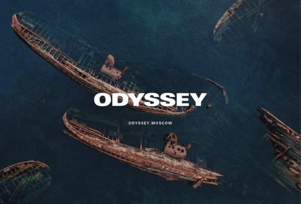 19 июля в ГУМе откроется пространство ODYSSEY - Фото №1