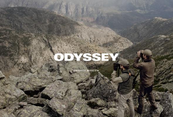19 июля в ГУМе откроется пространство ODYSSEY - Фото №0