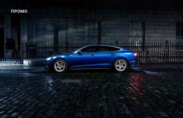 Как провести уик-энд за рулем премиум-автомобиля: инструкция по применению от Audi Россия