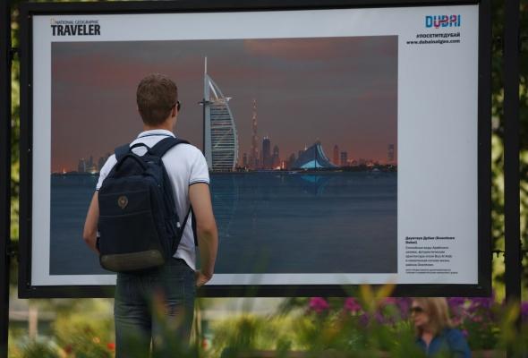 В парке Горького открылась фотовыставка под открытым небом  «Дубай: Опережая Время» - Фото №0