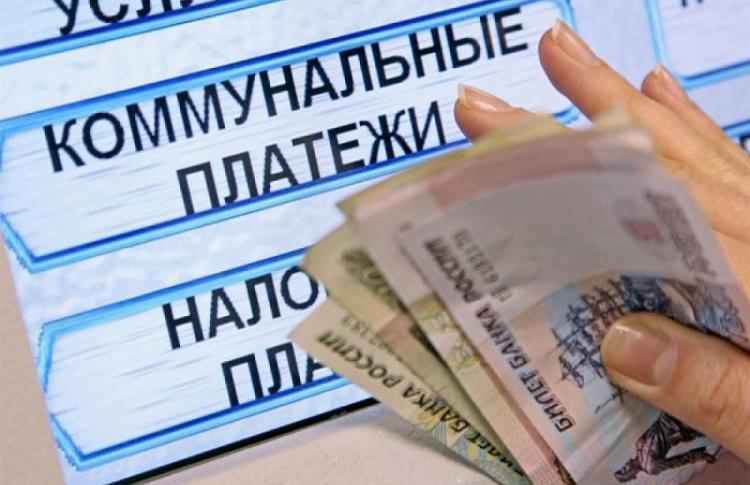 Москвичам предложили помочь в создании нейросети для оплаты коммунальных услуг